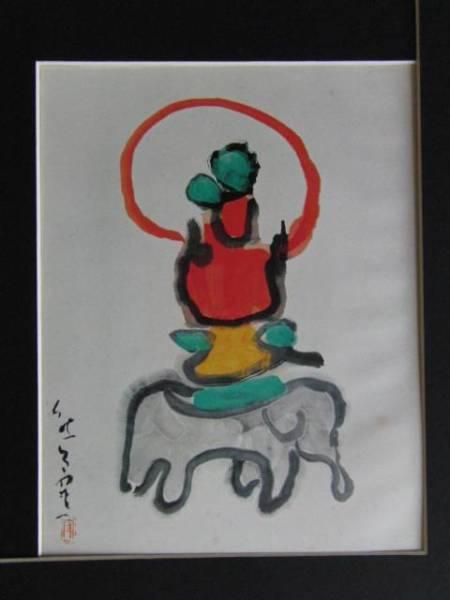 熊谷 守一、普賢菩薩、大判、希少画集画、新品額装付、状態良好、y321_画像3