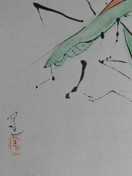 熊谷 守一、馬追蟲、大判、希少画集画、新品額装付、状態良好、y321_画像2