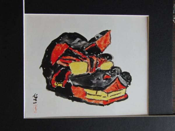 熊谷 守一、獅子頭、大判、希少画集画、新品額装付、状態良好、y321_画像3