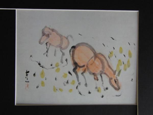 熊谷 守一、母仔馬、大判、希少画集画、新品額装付、状態良好、y321_画像3