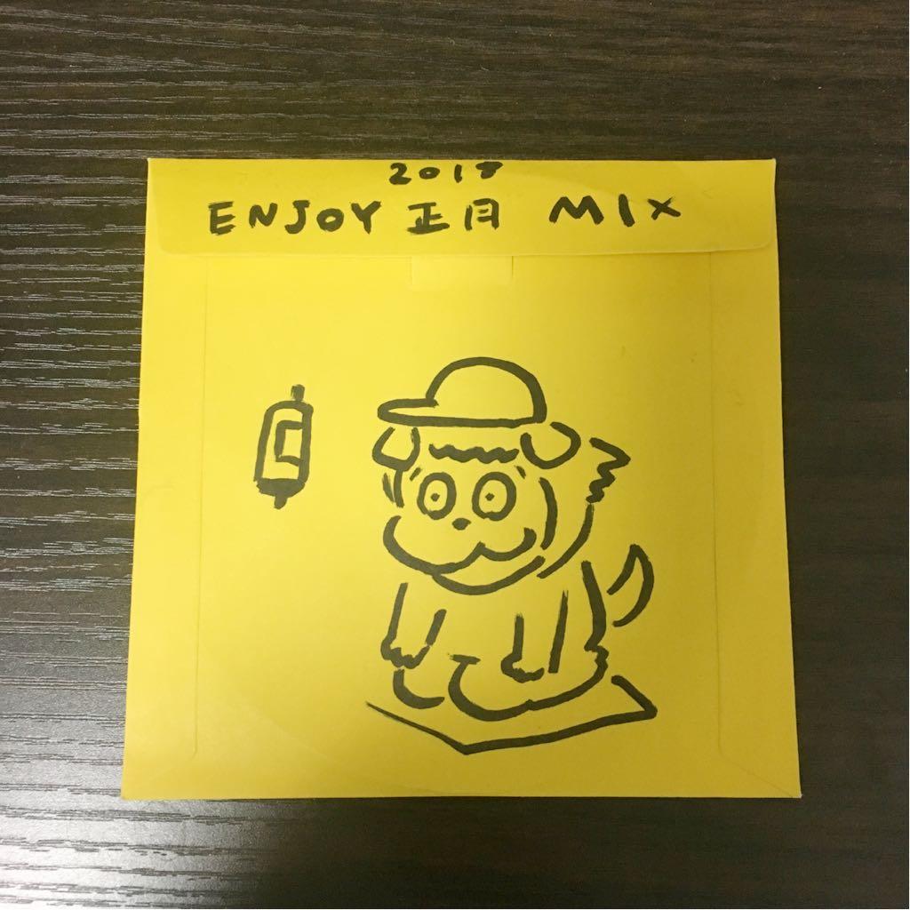 新品 希少 [送料無料] EMC enjoy music club enjoymusicclub エンジョイミュージッククラブ [2018 ENJOY 正月 MIX ]