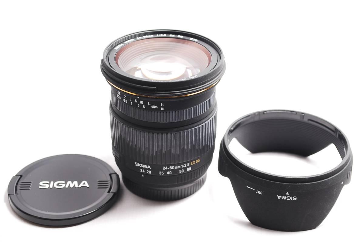 美品★SIGMA シグマ AF 24-60mm F2.8 EX DG for Canon キャノン用★安心保証♪