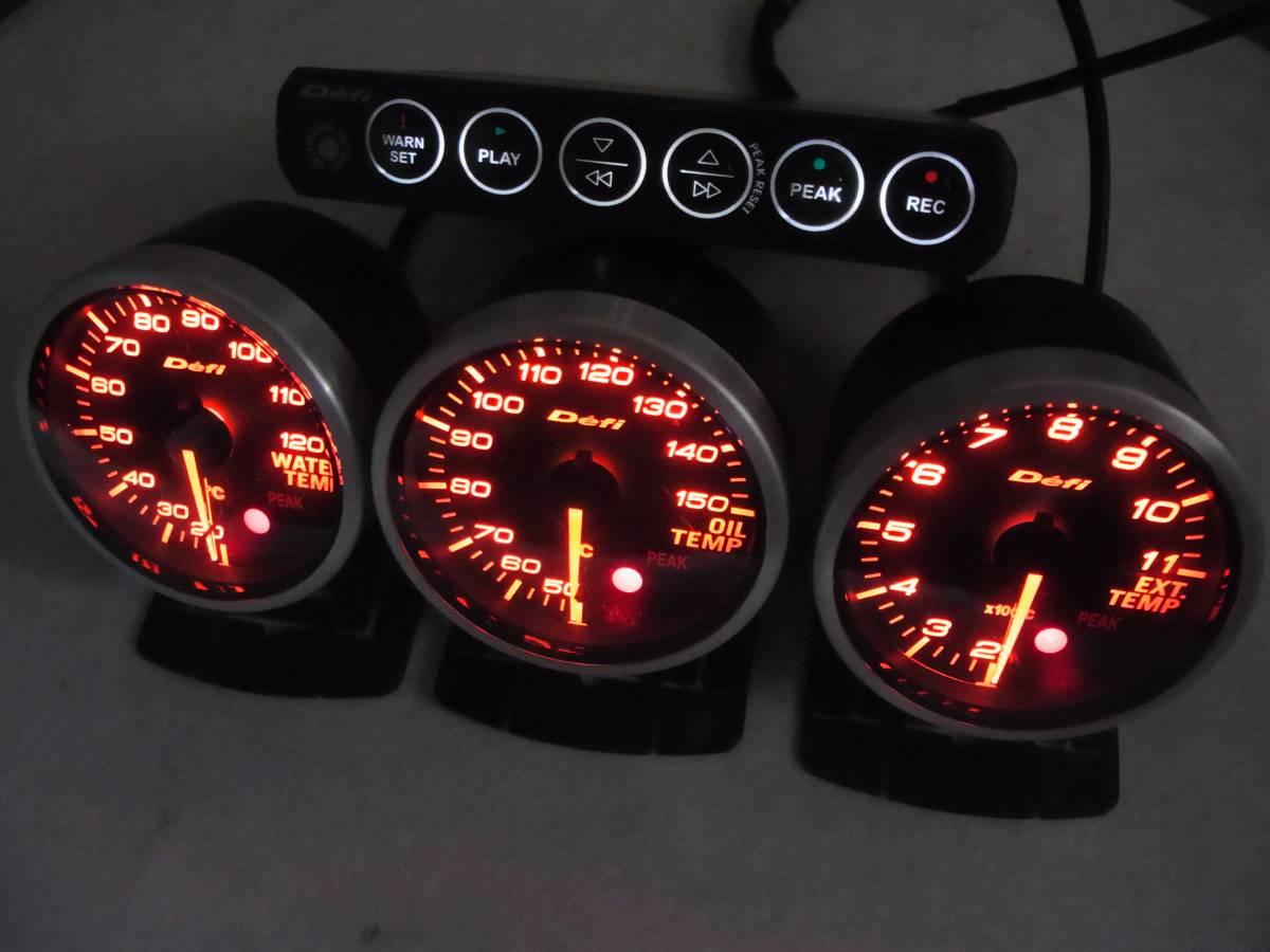 絶版 NA6CE NA8C ユーノス ロードスター Defi デフィ ADVANCE BF 60φ 3連 水温 油温 排気温 リンクユニットⅡ センサー 取説 おまけ付