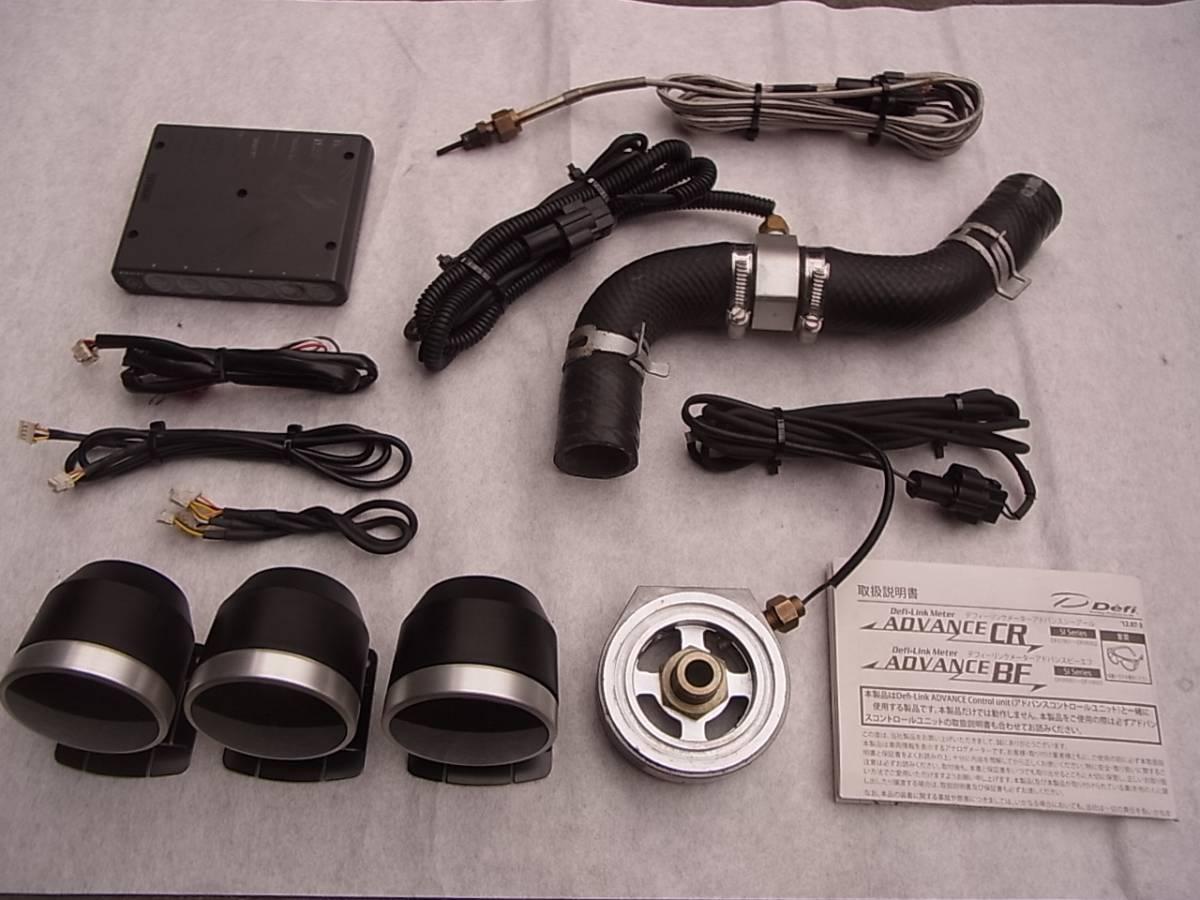 絶版 NA6CE NA8C ユーノス ロードスター Defi デフィ ADVANCE BF 60φ 3連 水温 油温 排気温 リンクユニットⅡ センサー 取説 おまけ付_画像2