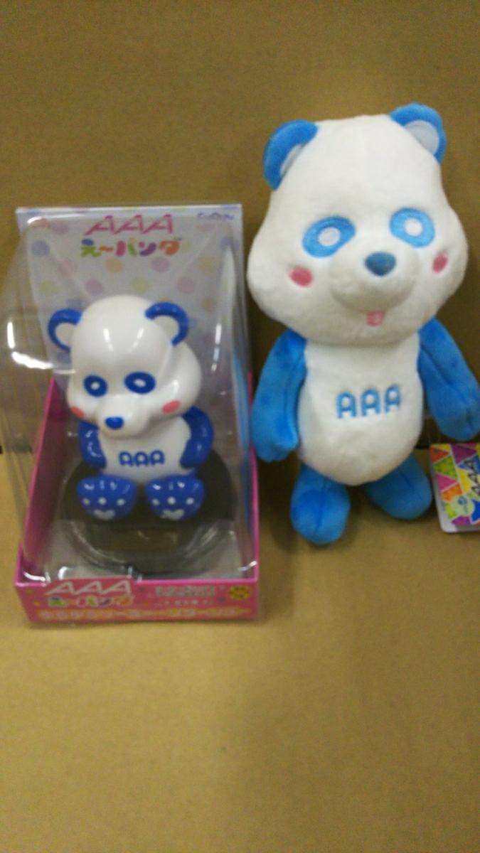AAAえ~パンダゆらゆらソーラーリターンズ&ぽーしんぐキメキメぬいぐるみ 青色