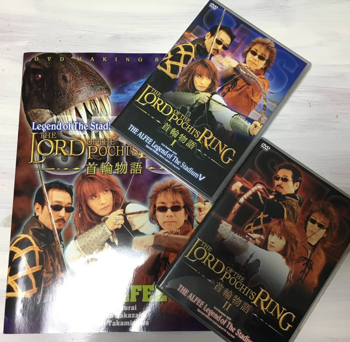 【THE ALFEE】LOAD POCHI'S RING/首輪物語2002.8.25 21th summer/DVDパンフレットⅠ Ⅱ/メイキングブック