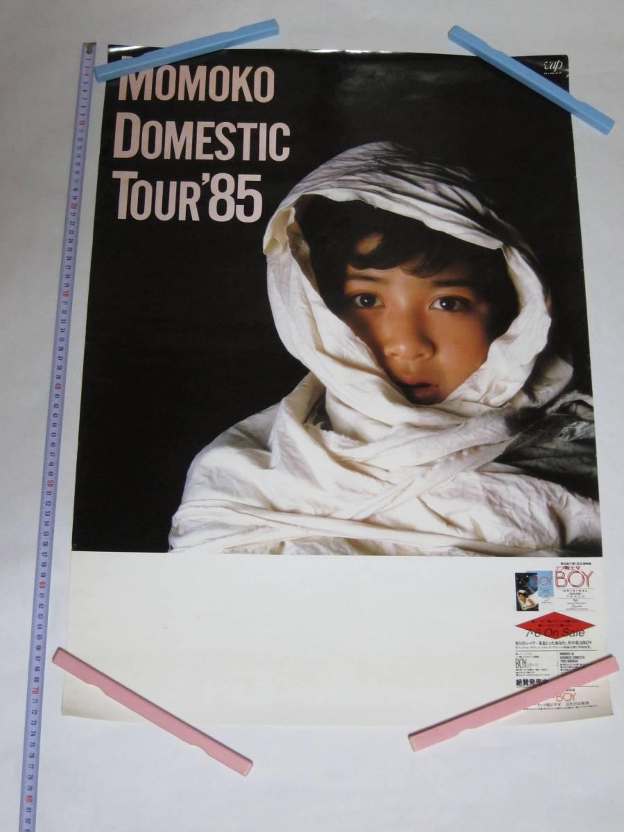 菊池桃子 MOMOKO DOMESTIC TOUR '85 ポスター 告知?