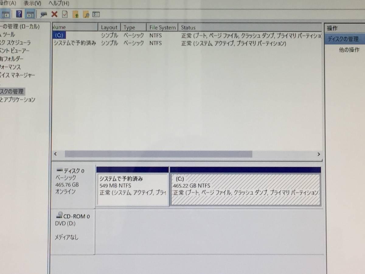 01-C184L【自作PC】AMD Phenom Ⅱ X4 955/メモリ2GB/HDD500GB/DVDマルチ/デスクトップPC ■難あり■_画像4