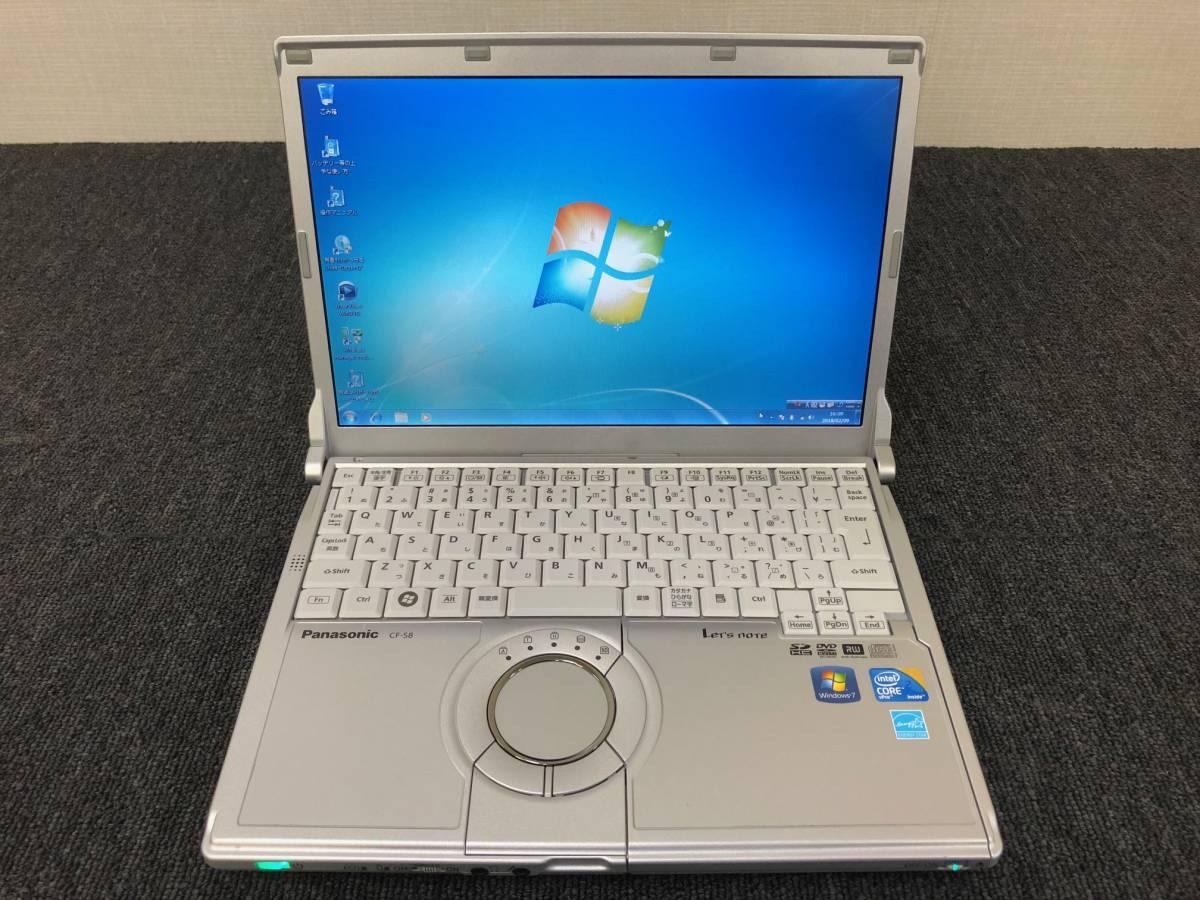 01-A227S【Panasonic】Let's note CF-S8HWECDS C2D P8700/2GB/250GB/DVDマルチ/12.1型/Win7 Pro★リカバリ済み★