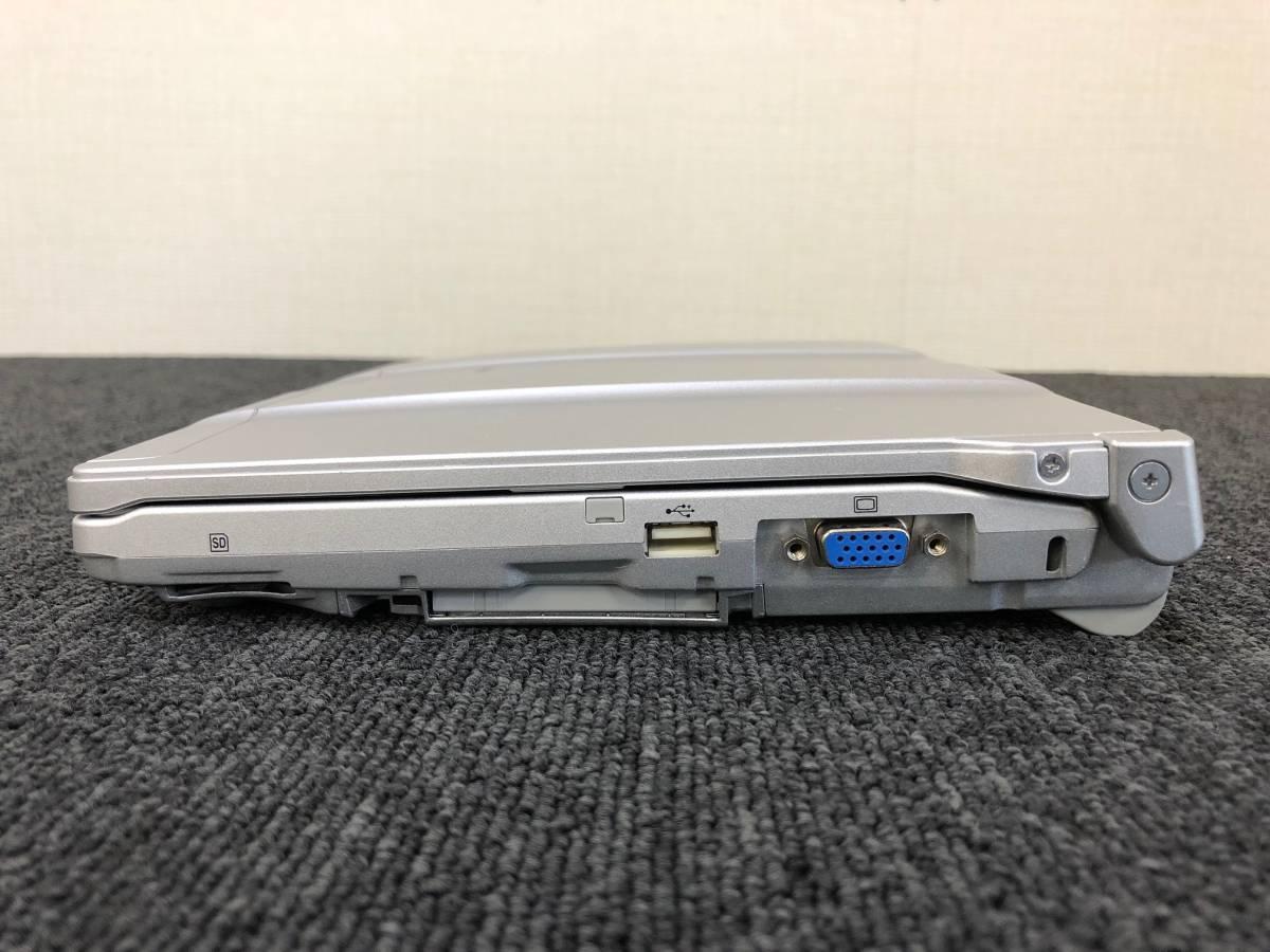 01-A227S【Panasonic】Let's note CF-S8HWECDS C2D P8700/2GB/250GB/DVDマルチ/12.1型/Win7 Pro★リカバリ済み★_画像6
