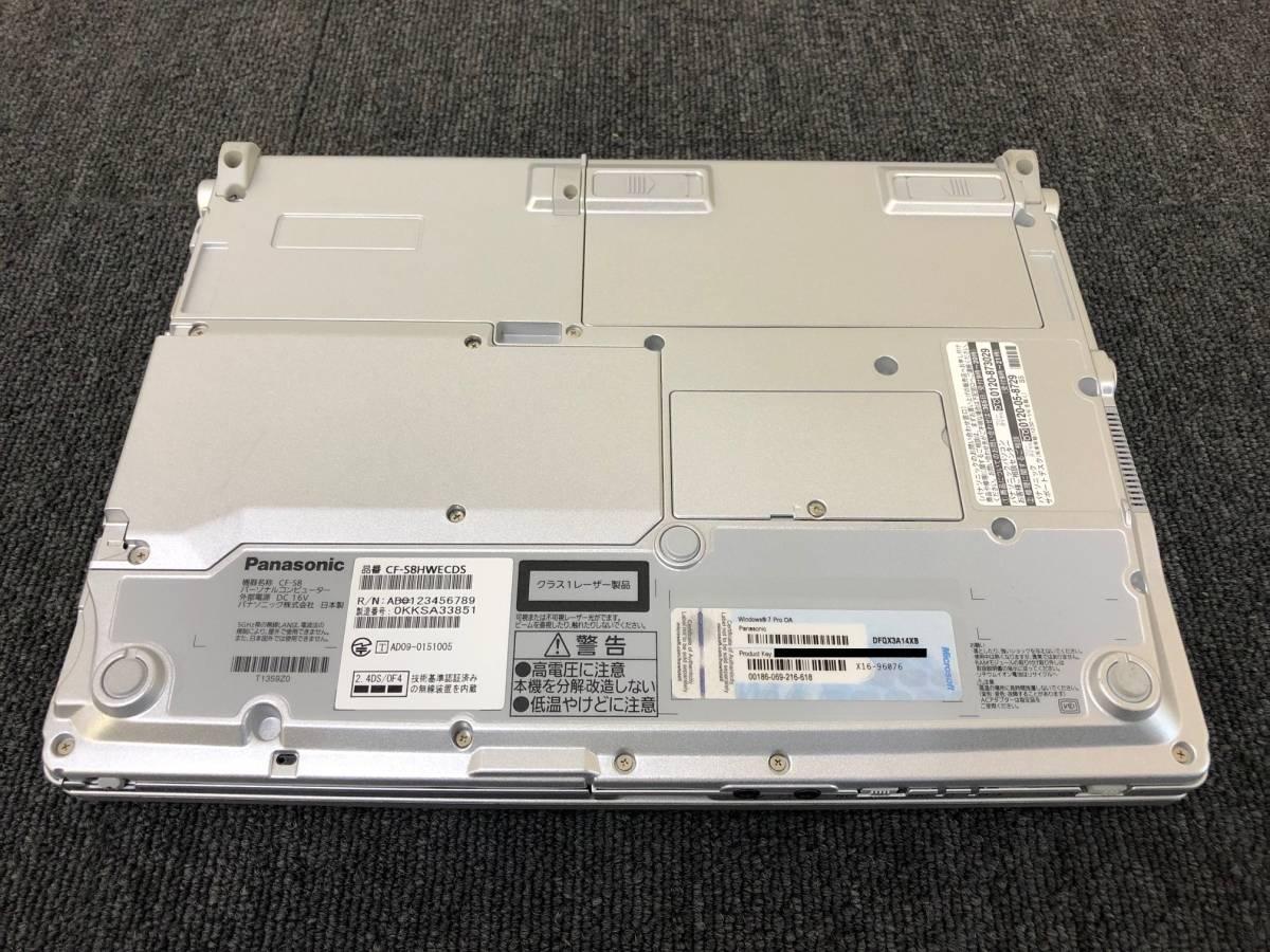 01-A227S【Panasonic】Let's note CF-S8HWECDS C2D P8700/2GB/250GB/DVDマルチ/12.1型/Win7 Pro★リカバリ済み★_画像8