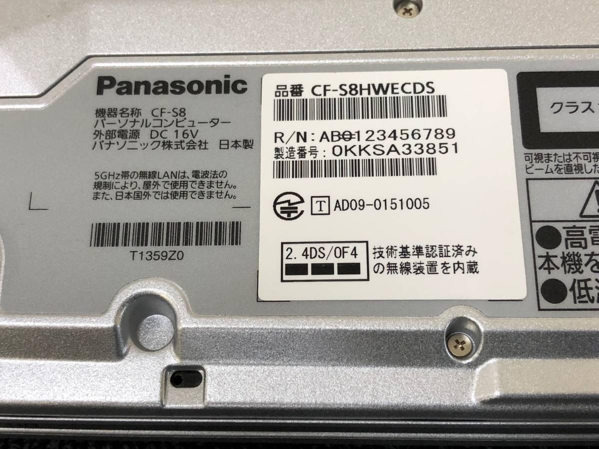 01-A227S【Panasonic】Let's note CF-S8HWECDS C2D P8700/2GB/250GB/DVDマルチ/12.1型/Win7 Pro★リカバリ済み★_画像9