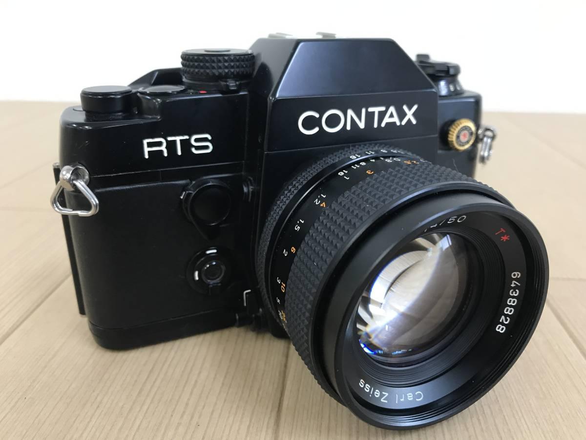 01-I920P【CONTAX コンタックス】RTS Ⅱ QUARTZ レンズ Carl Zeiss Planar 1,4/50 T 55mm◆ジャンク_画像2
