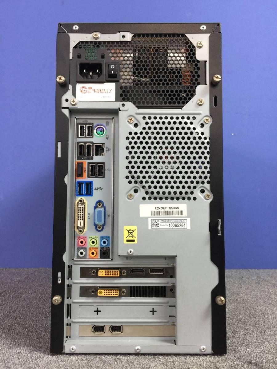 01-C461M【自作PC】デスクトップPC Core i7-3770K/メモリ8GB/ブルーレイ/ZOTAC GTX 560 Ti/500W/COOLER MASTER ■ジャンク■_画像5