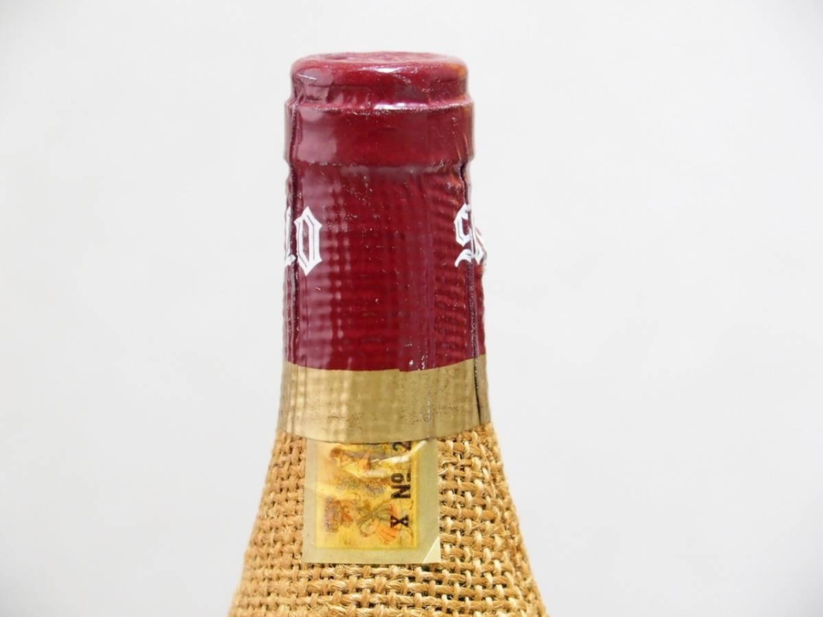 1975年 ビンテージ シグロ 赤ワイン Siglo RED 750ml スペイン・リオハ・ 新品・未開栓・古酒_画像7