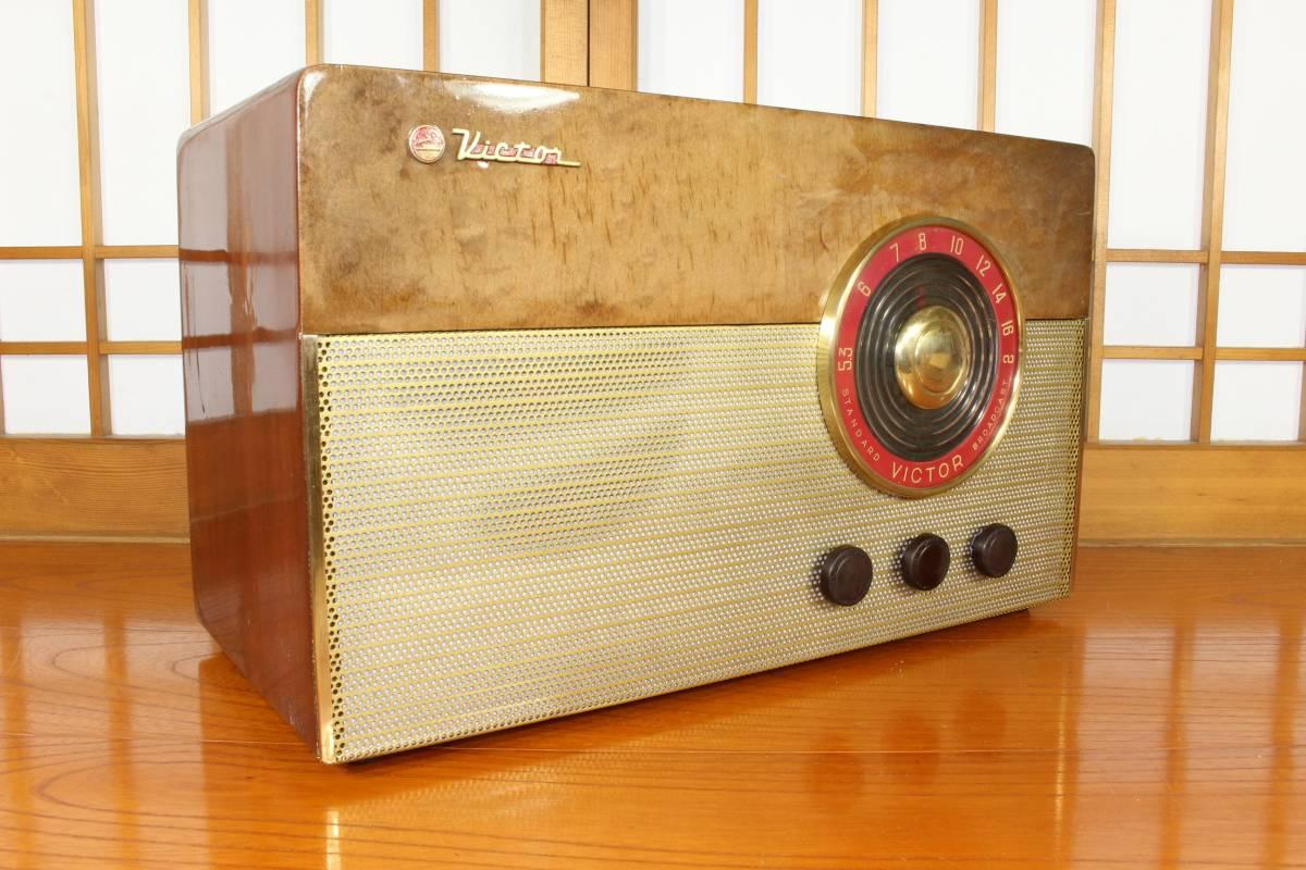 《 整備済品 》 真空管ラジオ ビクター 5RS-7  外部入力付_画像3