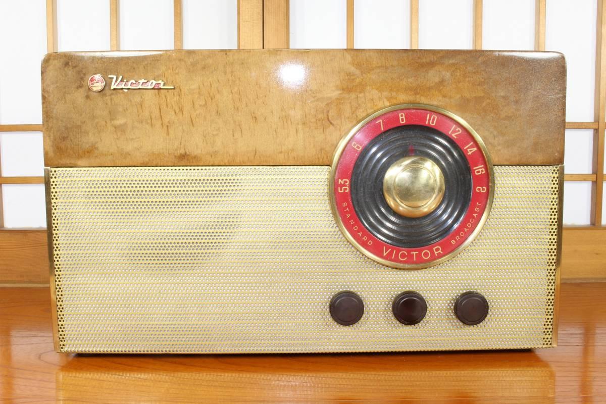 《 整備済品 》 真空管ラジオ ビクター 5RS-7  外部入力付