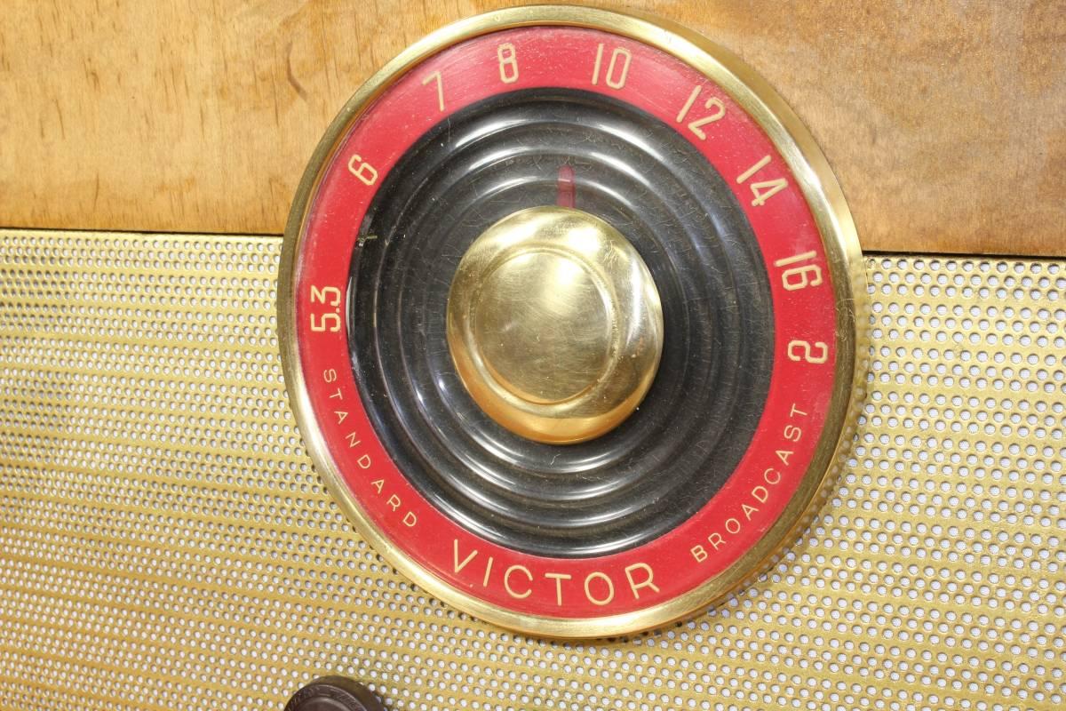 《 整備済品 》 真空管ラジオ ビクター 5RS-7  外部入力付_画像4