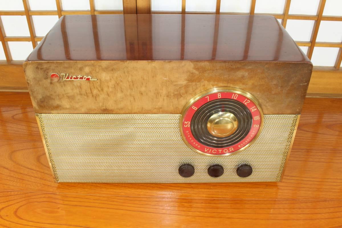 《 整備済品 》 真空管ラジオ ビクター 5RS-7  外部入力付_画像5