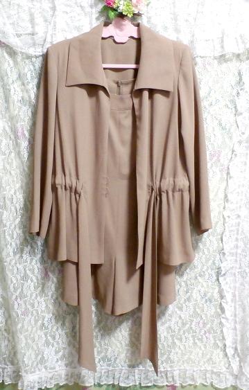 ベージュ亜麻色のシンプルな羽織カーディガンとワンピースキュロット2点セット Simple cardigan beige flax color culottes 2 piece set