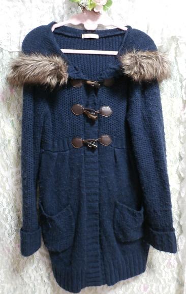 紺のフワフワフード付き貝殻ボタンロングカーディガン/アウター Navy blue fluffy hooded shell button long cardigan/outer_画像5