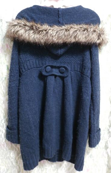 紺のフワフワフード付き貝殻ボタンロングカーディガン/アウター Navy blue fluffy hooded shell button long cardigan/outer_画像6