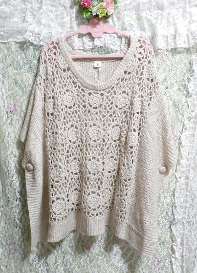 白グレー花柄編みレースポンチョ風チュニック/トップス White gray floral pattern knit lace poncho style tunic/tops,ニット、セーター&長袖&Mサイズ