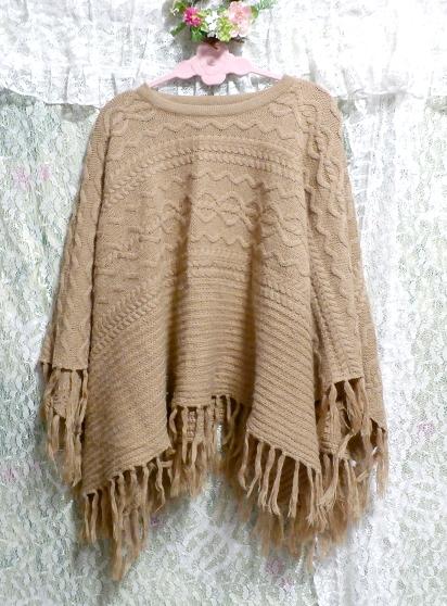 亜麻色セーター風フリンジポンチョケープ Flax color sweater style fringe poncho cape,レディースファッション&ジャケット、上着&ポンチョ