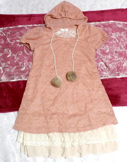 ラビットボンボンピンク裾白フリル半袖チュニック/トップス Rabbit bonbon pink hem white ruffle short sleeve tunic/tops
