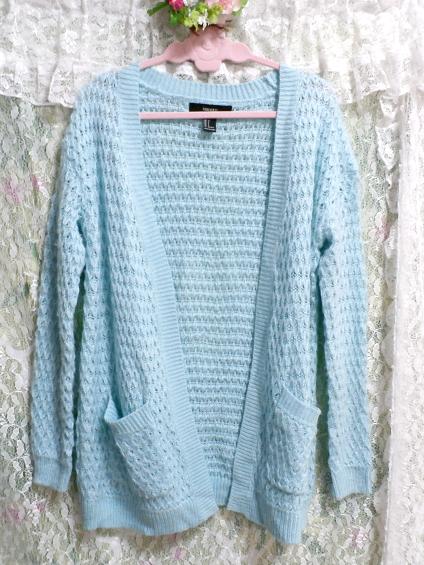 青水色編みカーディガン/アウター Light blue knit cardigan/outer_画像1