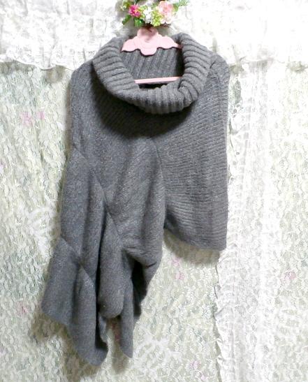 灰色グレーちょっと変わった形のセーターニット風ポンチョケープ Gray little unusual shape sweater knit style poncho cape_画像2