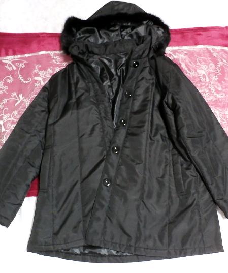 黒ブラックファーフードジャンパーコート/羽織/アウター Black fur hood jumper coat/outer_画像1