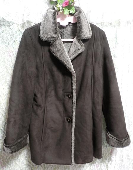こげ茶色の襟形フワフワあったかコート/外套 Dark brown collar shape fluffy coat_画像1