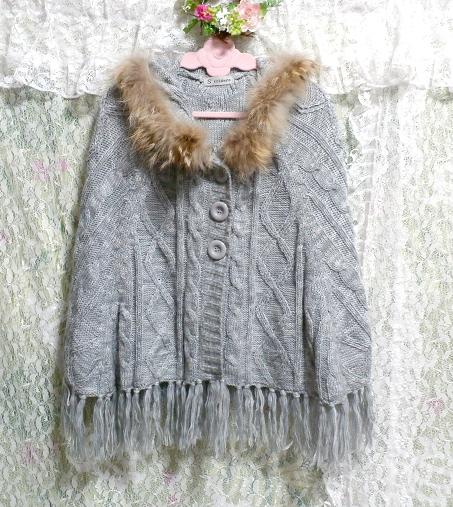灰色グレーラクーン毛皮ファーフリンジポンチョケープ Gray racoon fur fringe poncho cape_画像4