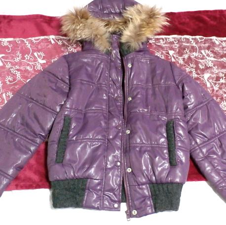 紫パープルラビットファーフードブルゾンコート/アウター Purple rabbit fur hooded blouson coat/outer_画像1