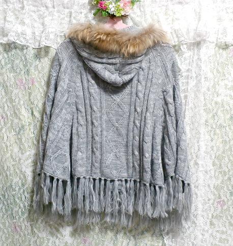 灰色グレーラクーン毛皮ファーフリンジポンチョケープ Gray racoon fur fringe poncho cape_画像6