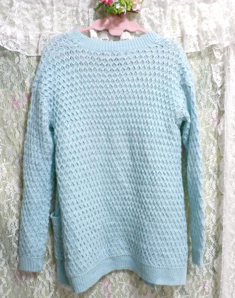 青水色編みカーディガン/アウター Light blue knit cardigan/outer_画像2