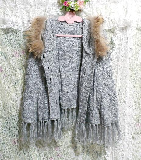 灰色グレーラクーン毛皮ファーフリンジポンチョケープ Gray racoon fur fringe poncho cape_画像5