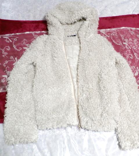 白グレーもこもこフワフワフード付きカーディガンコート/アウター White gray fluffy hooded cardigan coat/outer_画像1