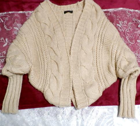 亜麻色ピンクセーター風逆ハート型カーディガン/アウター Flax color pink sweater style reversing heart type cardigan/outer