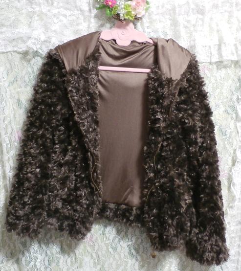 こげ茶色もこもこフワフワフード付きカーディガン/アウター Dark brown fluffy hooded cardigan/outer_画像2