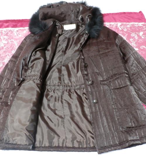 こげ茶色のフード付き光沢フワフワあっかたコート/外套 Dark brown hooded glossy fluffy coat_画像1