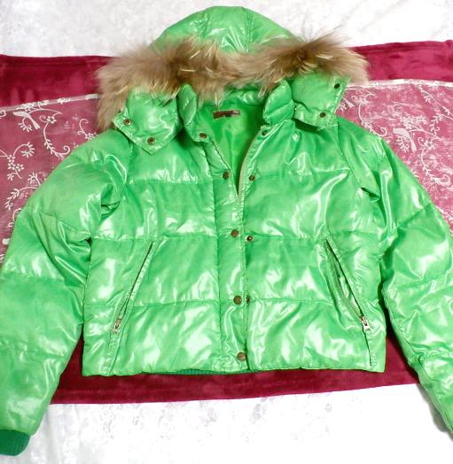 蛍光緑グリーンラクーンファーフード中綿ダウンコート/アウター Fluorescent green racoon fur hood down coat/outer_画像1