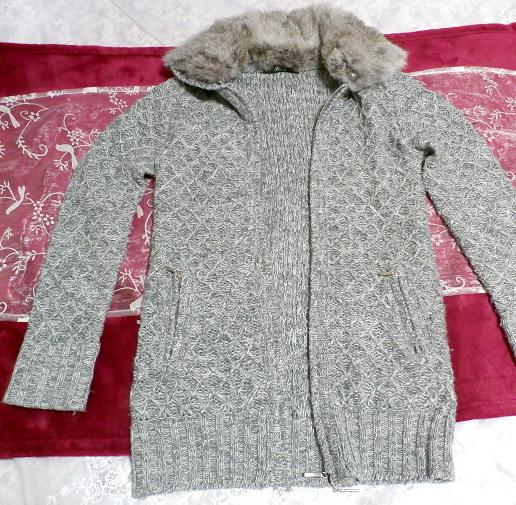 灰色グレーラビット毛皮襟ファーセーター風カーディガン/アウター Gray rabbit fur collar fur sweater style cardigan/outer_画像3