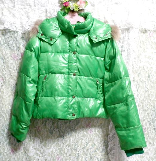 蛍光緑グリーンラクーンファーフード中綿ダウンコート/アウター Fluorescent green racoon fur hood down coat/outer_画像2