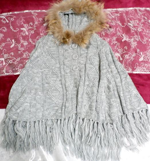 灰色グレーラクーン毛皮ファーフリンジポンチョケープ Gray racoon fur fringe poncho cape_画像1