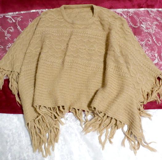 亜麻色セーター風フリンジポンチョケープ Flax color sweater style fringe poncho cape_画像4