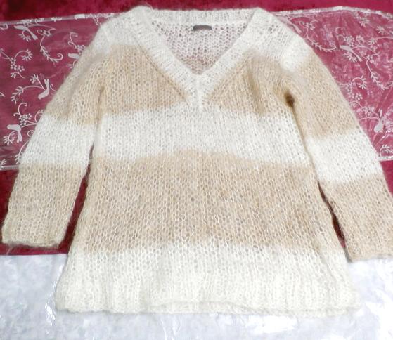 キッドモヘヤ茶と白の手編みセーター/トップス/ニット Kid mohair brown white sweater/tops/knit,ニット、セーター&長袖&Mサイズ