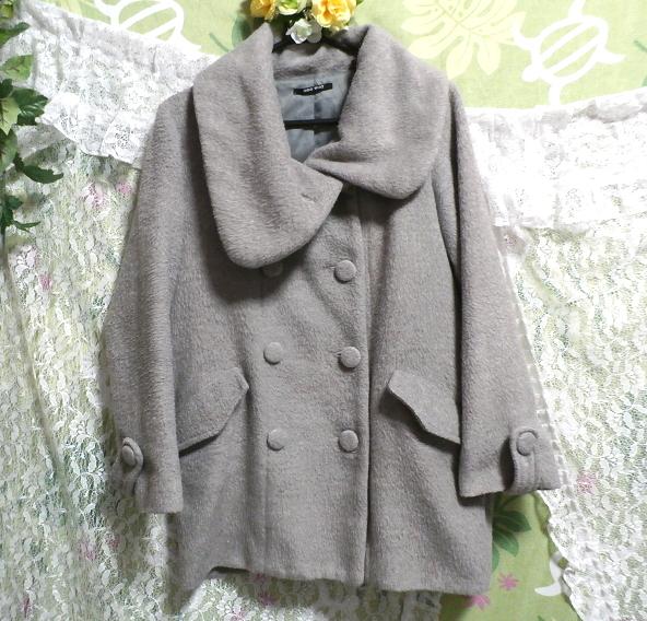 可愛いガーリー灰色ロングコート/外套 Cute girly gray long coat_画像1