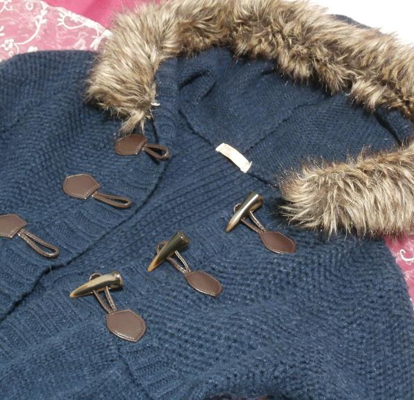 紺のフワフワフード付き貝殻ボタンロングカーディガン/アウター Navy blue fluffy hooded shell button long cardigan/outer_画像4